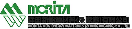 亿博平台官网新能源材料(張家港)有限公司