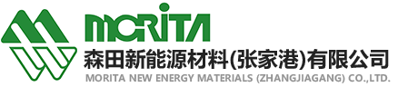 Morita New Energy Materials(Zhangjiagang)Co.,Ltd.